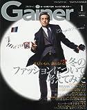 Gainer(ゲイナー) 2016年 01 月号 [雑誌]