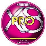 DUEL(デュエル) ライン HARDCORE X8 PRO 200m 0.6号 H3882-Y イエロー 0.6号