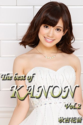 The best of KANON Vol.2/ 秋吉花音 MAX-Aシリーズ thumbnail