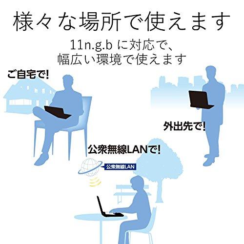 エレコム Wi-Fi 無線LAN 子機 150Mbps 11n/g/b 2.4GHz専用 USB2.0 コンパクトモデル ブラック WDC-150SU2MBK