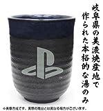 """プレイステーション 湯のみ""""PlayStation"""""""