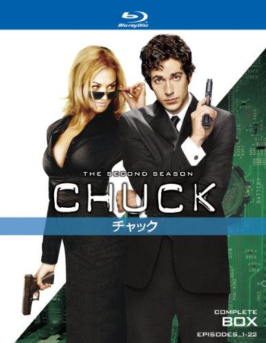 CHUCK / チャック 〈セカンド・シーズン〉コンプリート・ボックス [Blu-ray]の詳細を見る