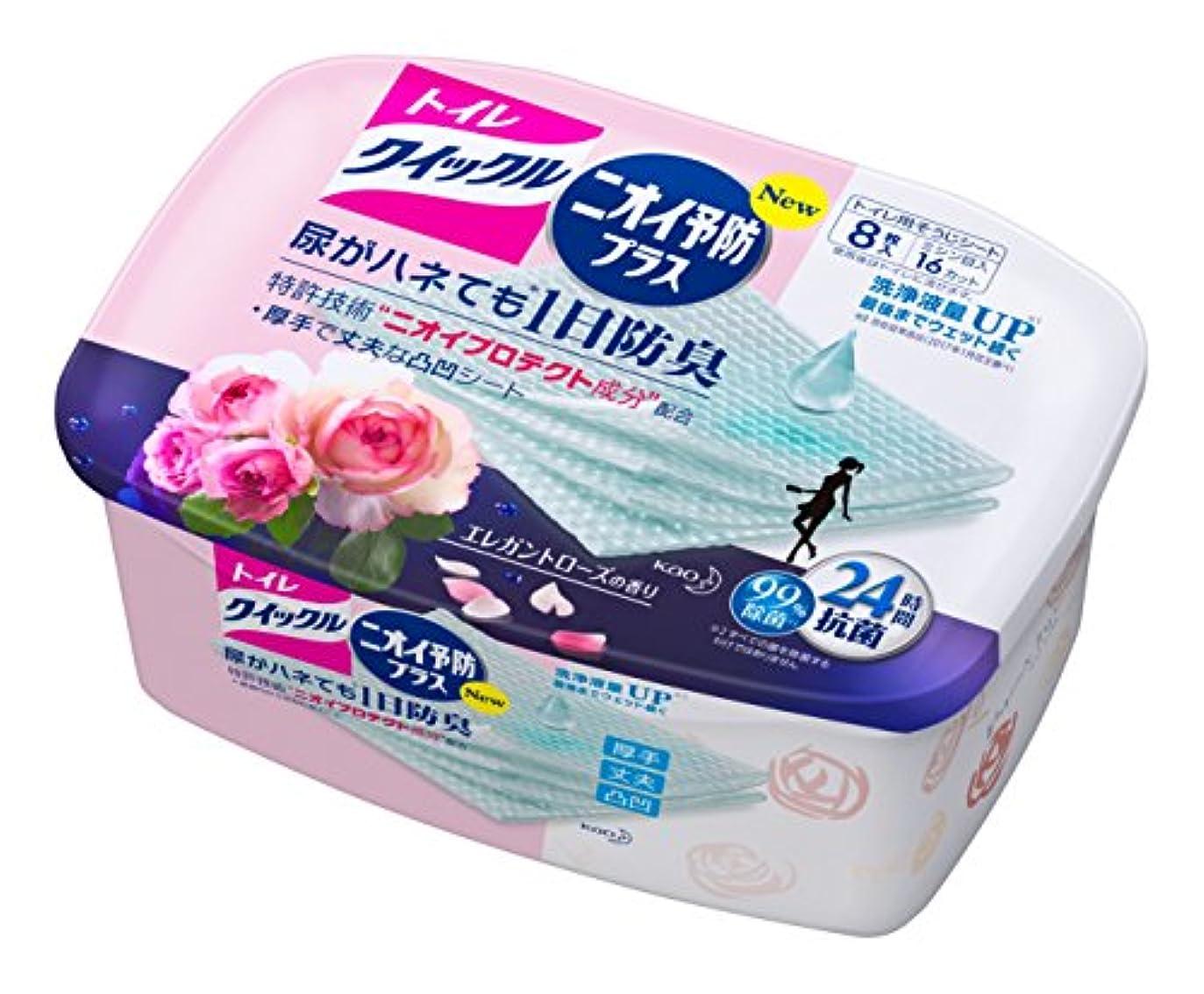溶かすフローティングジャグリングトイレクイックル トイレ用洗剤 ニオイ予防プラス ローズ容器入 8枚