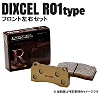 DIXCEL R01タイプ フロント PORSCHE 911(964) 3.6 CARRERA RS【 年式91/7~93/12】