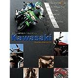 KAWASAKI/カワサキを愛するすべての人たちへ・・・。