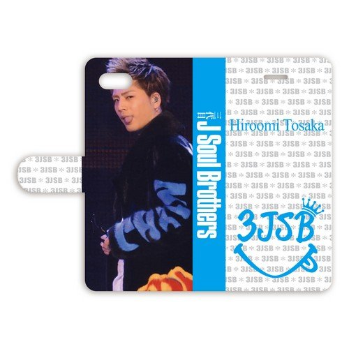 iPhone8/7 手帳型ケース 【登坂広臣】 015...