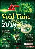 ムー ボイドタイムカレンダー 2019年 カレンダー 壁掛け B3 CL-586