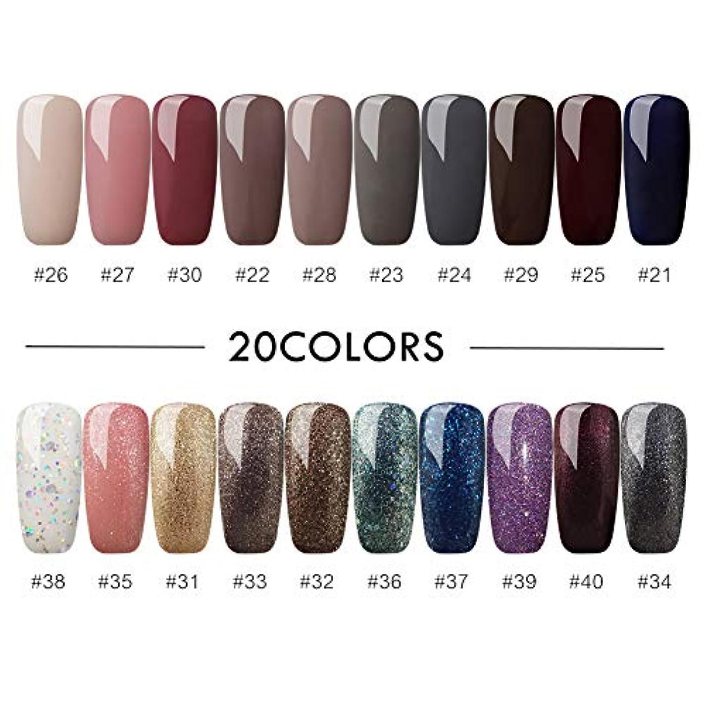 通知する苦痛インテリアTwinkle Store 20色カラージェルセット ジェルネイルカラー 8 ml UV/LED 适用 ネイルアートジェルで簡単に DIY#4