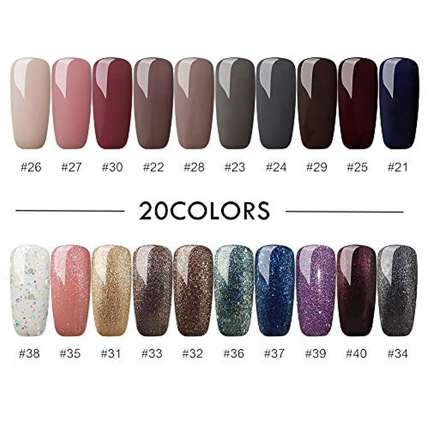 入植者何十人も礼拝Twinkle Store 20色カラージェルセット ジェルネイルカラー 8 ml UV/LED 适用 ネイルアートジェルで簡単に DIY#4