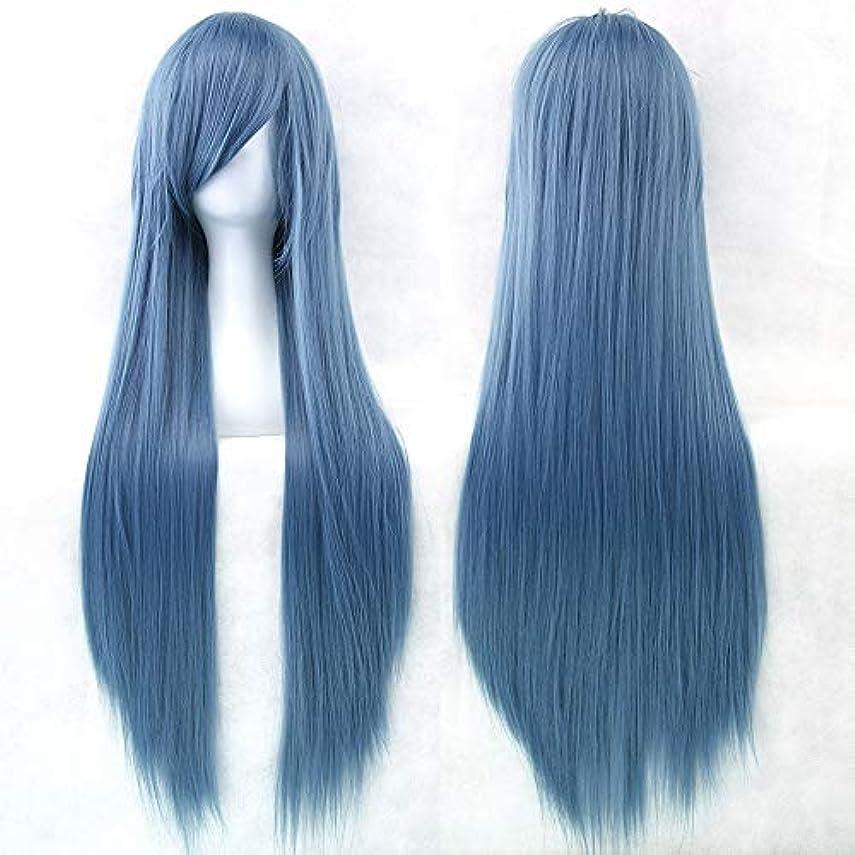 受賞暗くする子女性用ロングナチュラルストレートウィッグ31インチ人工毛替えウィッグサイド別れハロウィンコスプレ衣装アニメパーティーロリータウィッグ (Color : Indigo blue)