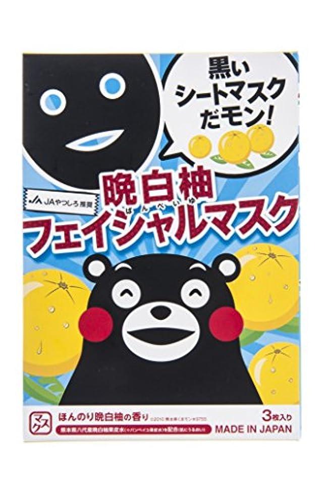 調和のとれた犯罪貨物熊本ご当地マスクBP