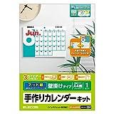 エレコム 手作りカレンダー 壁掛けタイプ A4サイズ マット紙 横 1セット(用紙13枚入り) EDT-CALA4WWN