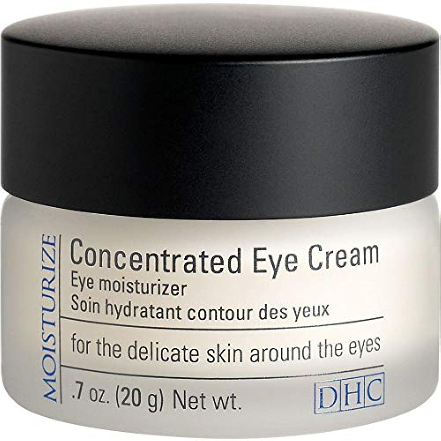 裕福な受信機うれしい[DHC] Dhc集中アイクリーム20グラム - DHC Concentrated Eye Cream 20g [並行輸入品]