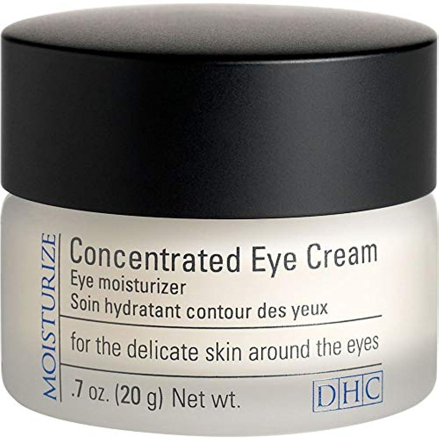 複雑バーチャル経由で[DHC] Dhc集中アイクリーム20グラム - DHC Concentrated Eye Cream 20g [並行輸入品]