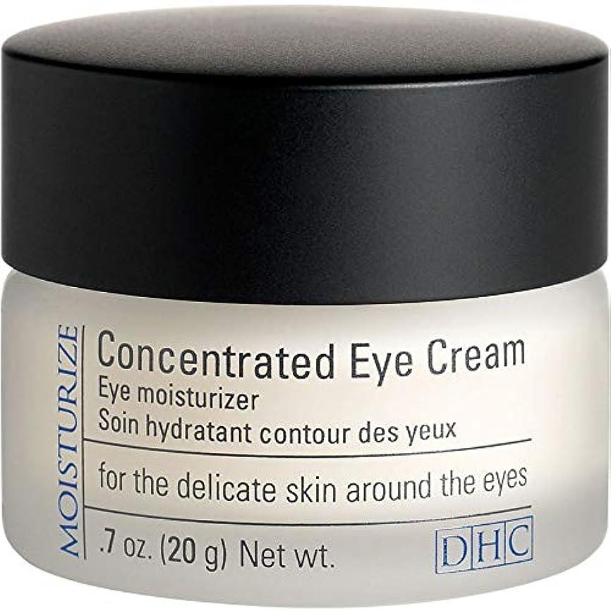 不健全相談するすり減る[DHC] Dhc集中アイクリーム20グラム - DHC Concentrated Eye Cream 20g [並行輸入品]