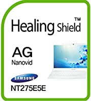 Healingshield スキンシール液晶保護フィルム Anti-Fingerprint Anti-Glare Matte Film for Samsung Laptop Ativbook 2 NT275E5E