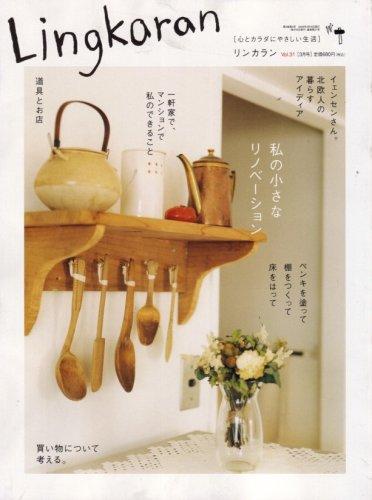 Lingkaran (リンカラン) 2008年 03月号 [雑誌]の詳細を見る