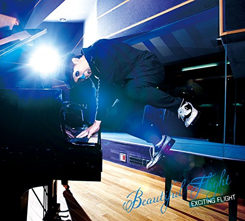Beautiful Flight[EXCITING FLIGHT 盤]