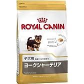 ロイヤルカナン BHN ヨークシャーテリア 子犬用 1.5kg