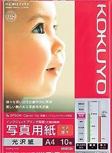 コクヨ インクジェット 写真用紙 光沢紙 A4 10枚 KJ-G13A4-10