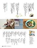 七緒 vol.57―着物からはじまる暮らし 特集:着物と、メイク/「紬」の誘惑 (プレジデントムック) 画像