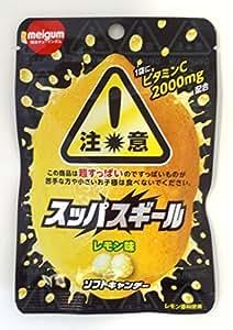 明治チューインガム スッパスギール 25g×10袋
