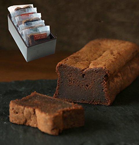 濃厚 ガトーショコラ チョコレート 川本屋茶舗 (ピース5個入)