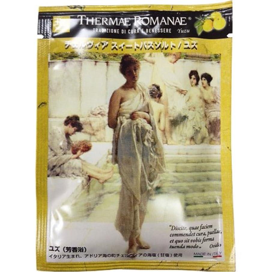 テクスチャーアンドリューハリディ存在するTHERMAE ROMANAE(テルマエ ロマエ) チェルヴィア スイート バスソルト40g ユズ