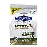 プリスクリプション・ダイエット メタボリックス 犬用 ドライ 3kg