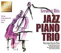 ジャズ・ピアノ・トリオで聴く グレイテスト・ヒット