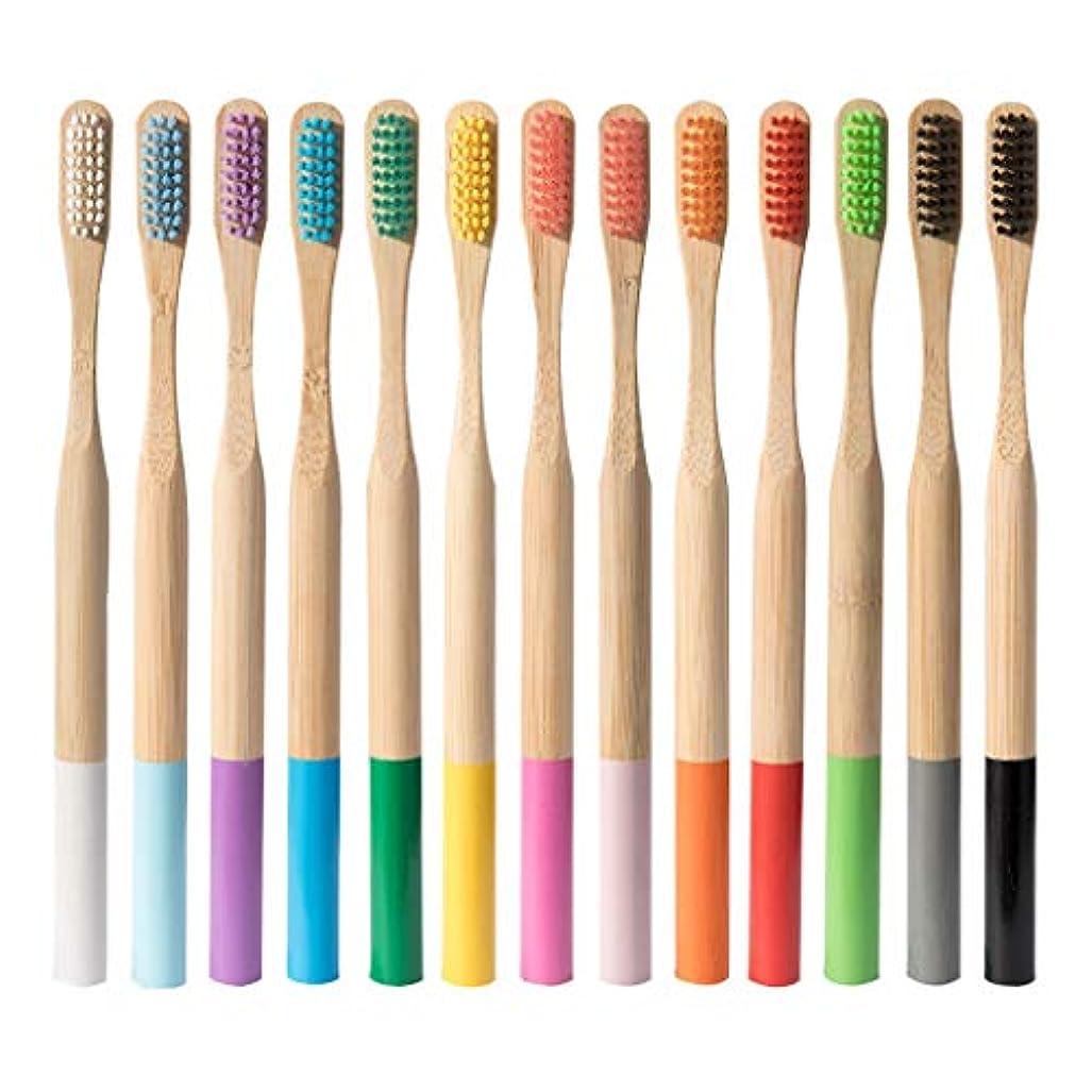 予算雰囲気装備するDream ハブラシ 大人用竹の歯ブラシ 歯ブラシ 天然木 環境保護 柔らかい (多色)