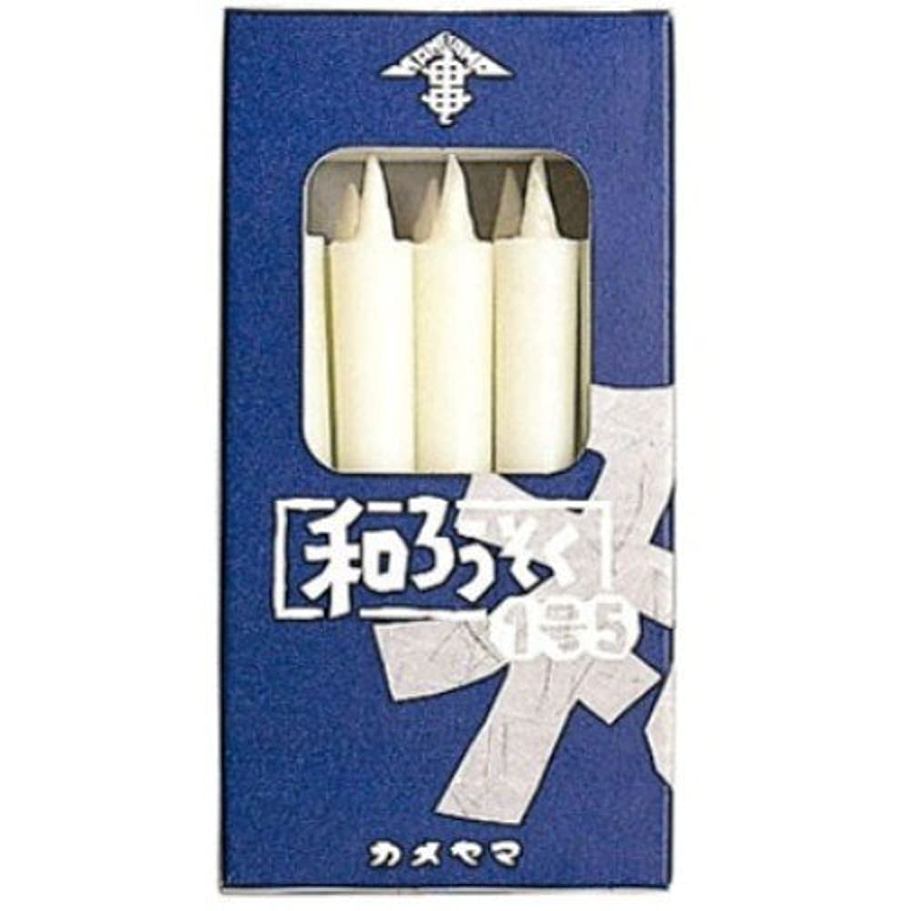 慣れるオフ失望和ろうそく 1号5(白) 箱入り (10本)