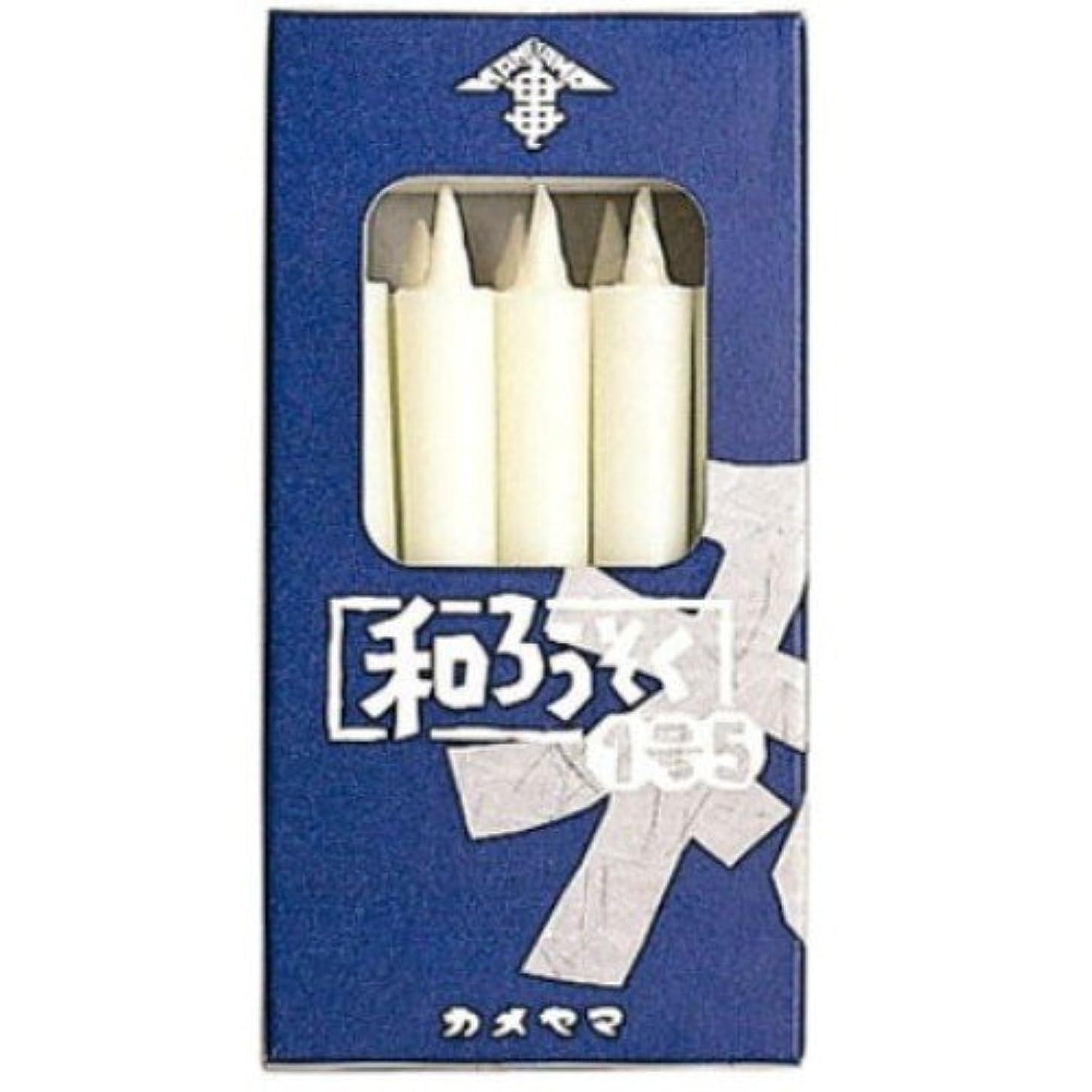 賄賂大学スクレーパー和ろうそく 1号5(白) 箱入り (10本)