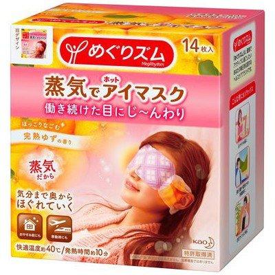 [해외]메구 리듬 증기로 핫 아이 마스크 익은 유자의 향기 14 장 [병행 수입품]/Megu Rhythm · Hot Eye Mask with Steam Mature Yuzu`s fragrance 14 pieces [Parallel import goods]