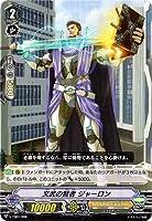 カードファイトヴァンガード「先導アイチ」/V-TD01/006 文武の賢者 ジャーロン