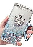 (ポルトプエルト) Porto Puerto iPhone7 iPhone6 Plus ケース カバー スパンコール ラメ ハート クラウン シリコン 透明 クリア パープル ピンク ブルー ホワイト 液体 スノードーム ( iPhone 6/6 Plus/6s/6s Plus ) (iPhone 6 Plus/6s Plus, ブルー)
