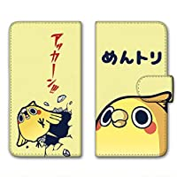 めんトリ AQUOS sense plus SH-M07 ケース 手帳型 プリント手帳 ヒデヨシB (in-012) カード収納 スタンド機能 WN-LC739688_L
