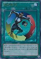 遊戯王カード DS14-JPM23 強制転移(ウルトラ)/遊戯王ゼアル [デュエリストセット Ver.マシンギア・トルーパーズ]