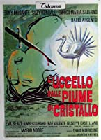 The Bird with theクリスタルPlumage (イタリア) 11x 17映画ポスター( 1970年)