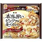 トロナジャパン 本当に旨いピッツァが食べたい イベリコ豚のベーコン&きのこ 1枚(175g) ピザ (冷凍食品)