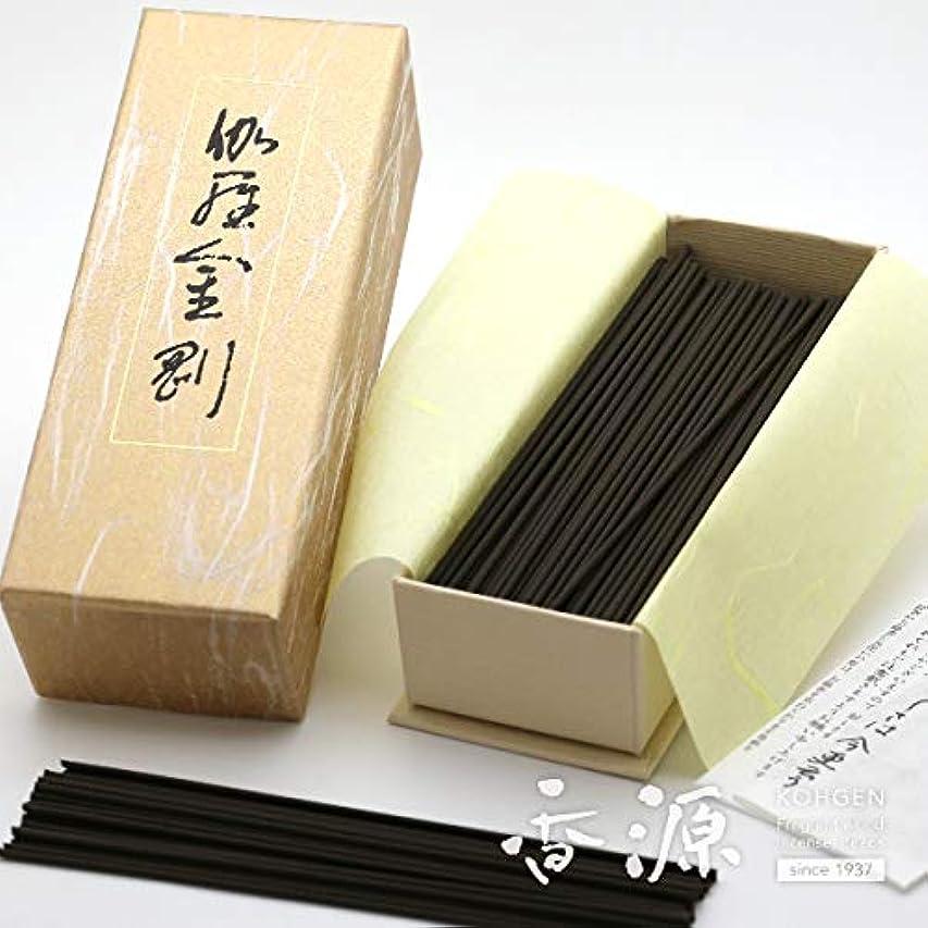 適用済み羊飼い宅配便日本香堂のお線香 伽羅金剛 お徳用バラ詰