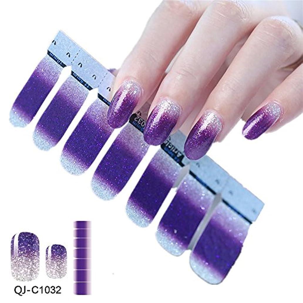 膨らみなぞらえる桁ネイルシール ネイルステッカー セット 貼るだけマニキュア 爪やすり1本付き (1032)