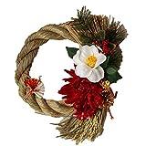 Azurosa(アズローザ) アーティフィシャルフラワー 花材 造花 ギフト リース 枯れない花 お正月 飾り しめ縄 赤ダリア 白江戸椿 赤ピンクダリア