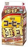 【冷蔵】メグ『雪印コーヒー 極甘(ゴクあま)』500ml X10本