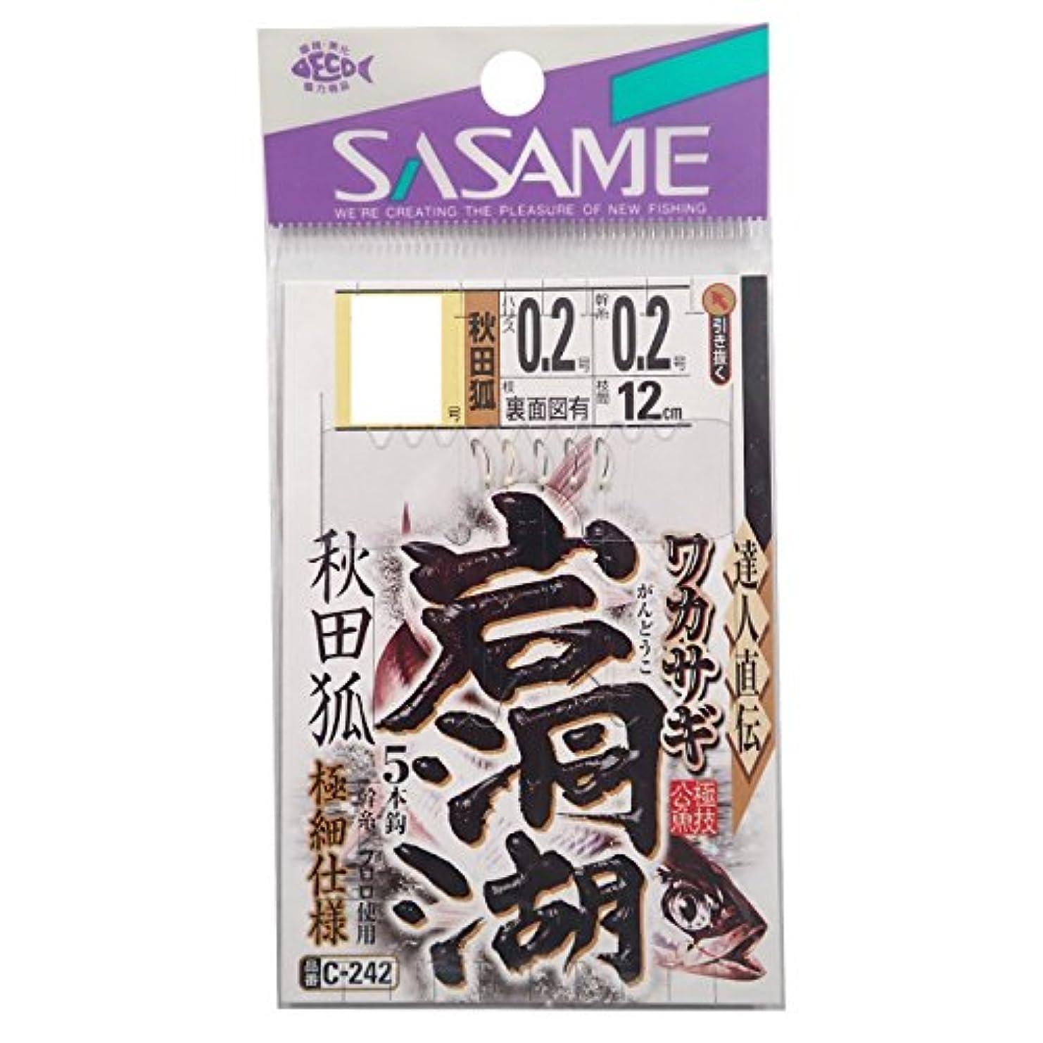 ハードオリエンタル通行料金ささめ針(SASAME) 岩洞湖ワカサギ(秋田狐) C-242 0.8-0.2