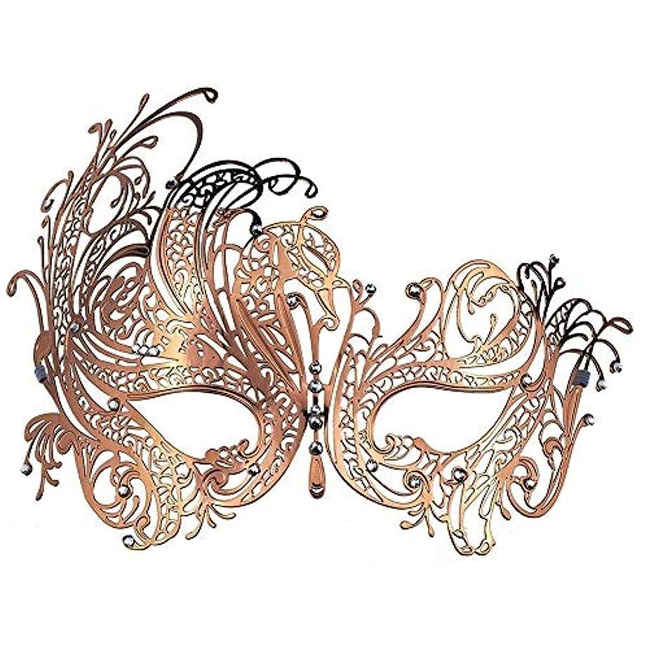 砲兵アドバンテージ公平ラインストーン付きスーパーマスクプロム光沢のあるフィリグリーメタルマスク仮装マスクハーフフェイスマスク (Color : Gold)
