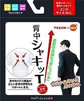 【2個セット】背中シャキッT 男性用 M-L(ウエスト76-94cm) 1枚 (Vネック)