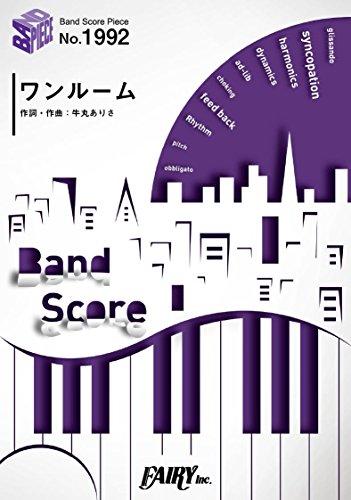 バンドスコアピースBP1992 ワンルーム / yonige...