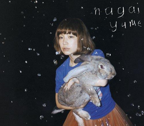 【長い夢/YUKI】◯◯に捧げた曲って本当?奥深い歌詞の意味を徹底解釈!PVも観てね♪の画像