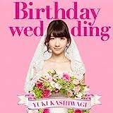 Birthday wedding[初回限定盤][TYPE-A] 画像